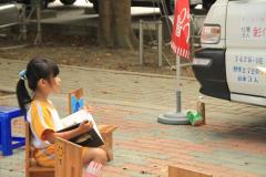 20101015_行動故事車_曉陽國小